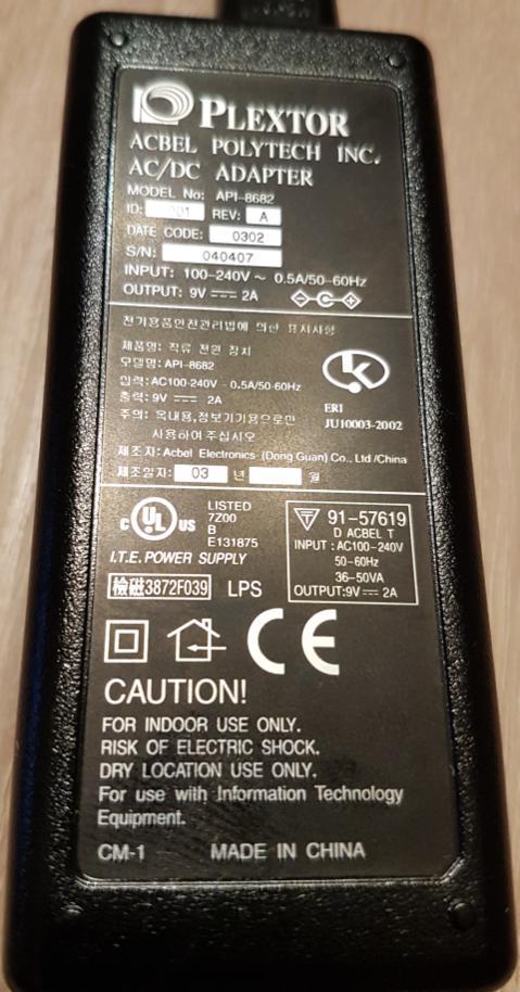 PLEXTOR CD-R   PX-S2410TU   2003r.-przechwytywanie03.jpg