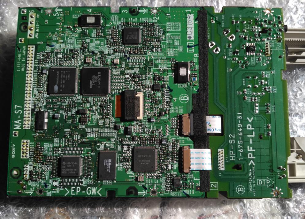 HP C4450-56000 \ HP CD Writer+ 9200 2000r SCSI-2018-05-08_16-04-23.jpg