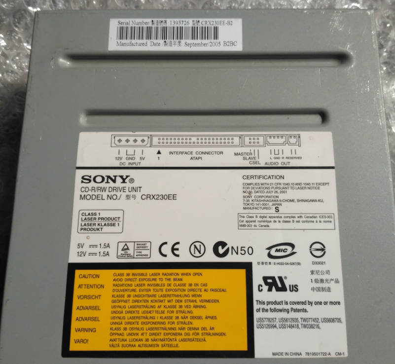 Sony CRX -230EE 2005r-2018-05-08_15-36-08.png