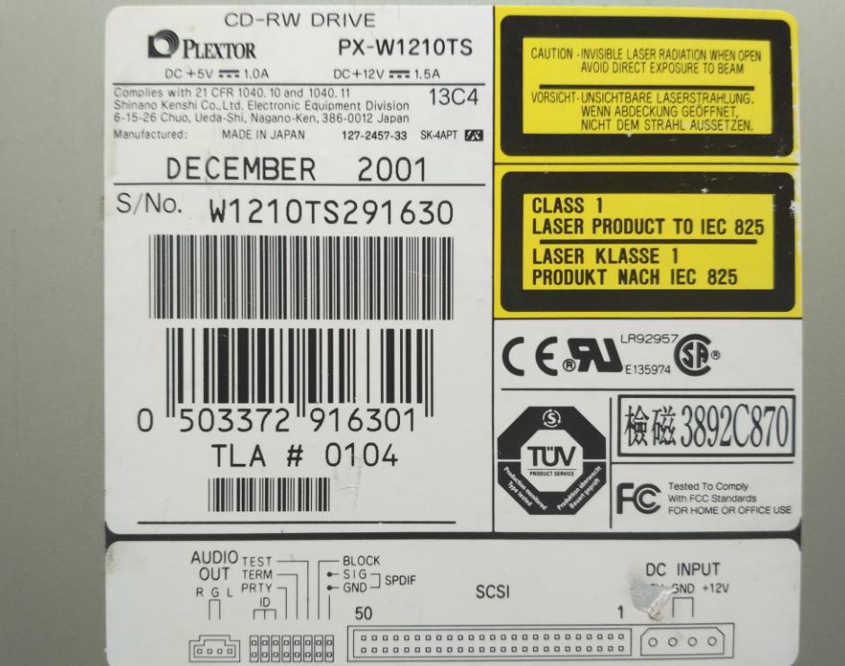 Plextor  PX-W1210TS (SCSI) 2001r-2019-11-21_06-23-57.png