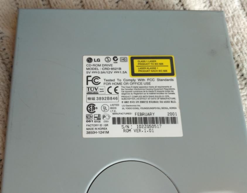 LG CRD-8521B -2001r.-2016-05-11_19-30-09.png