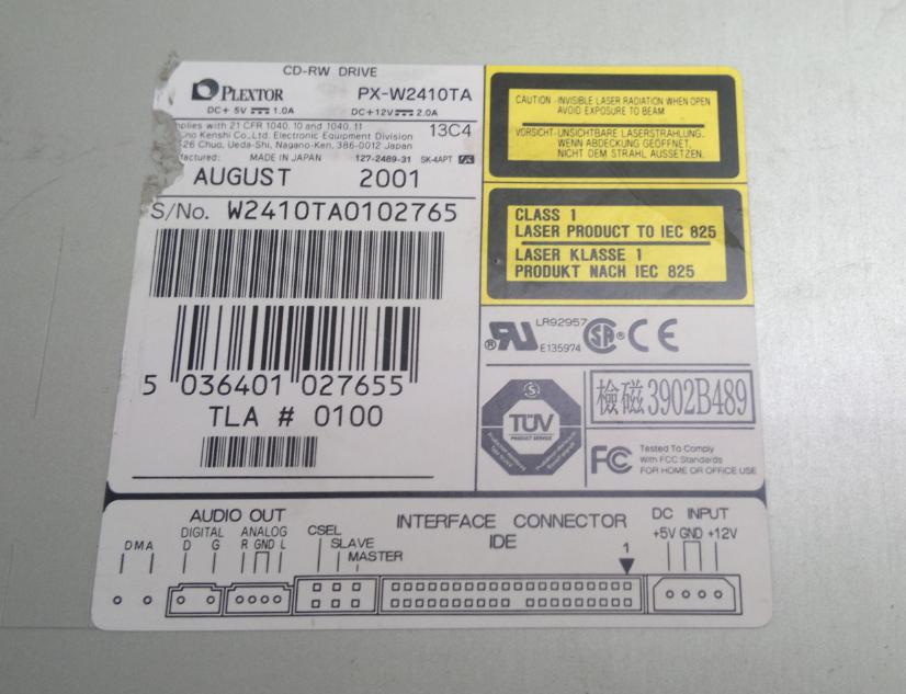 Plextor PX-W2410A  2001r-2017-04-19_17-06-38.png