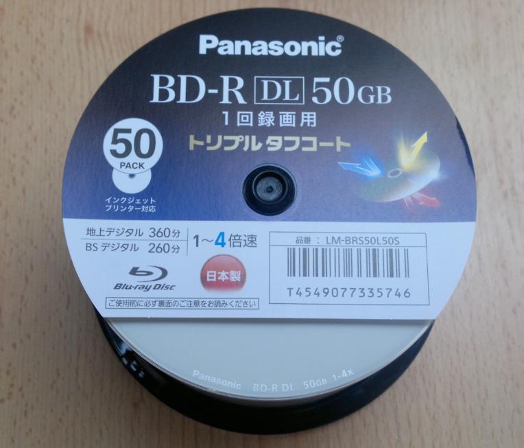 Panasonic BD-R DL 50GB 1-4x Printable MID: MEI-T02-001-2016-10-06_15-55-14.png
