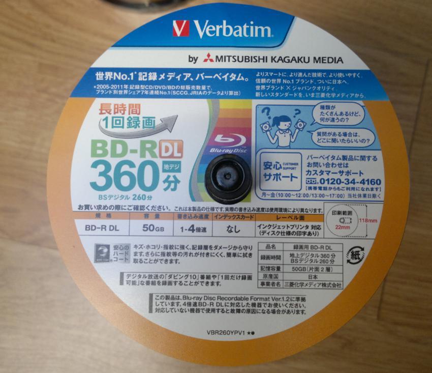 Verbatim BD-R DL 50GB x4 Printable MID: MEI-T02-001-2018-05-09_15-46-51.jpg