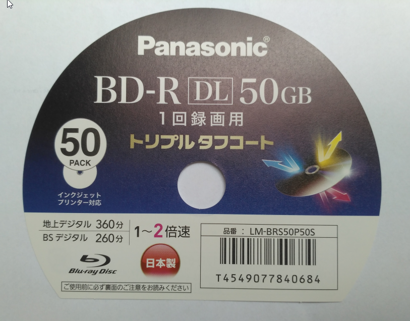 Panasonic BD-R DL 50 GB Printable (MID: MEIT01)-2018-09-10_13-28-11.png