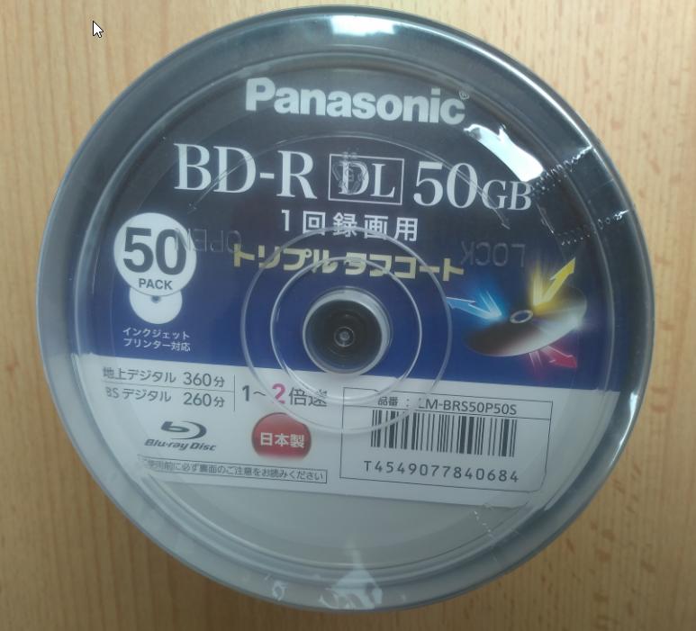 Panasonic BD-R DL 50 GB Printable (MID: MEIT01)-2018-09-10_13-28-37.png