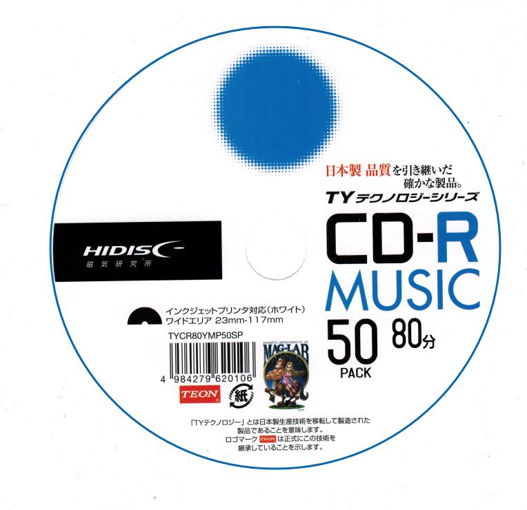 HIDISC CD-R Audio Music-2020-07-15_05-08-45.png