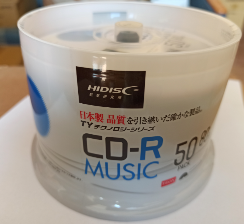 HIDISC CD-R Audio Music-2020-07-15_05-09-59.png