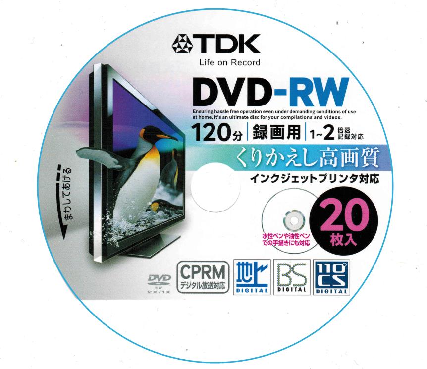 TDK DVD-RW 1x-2x Printable-2020-07-24_09-54-44.png