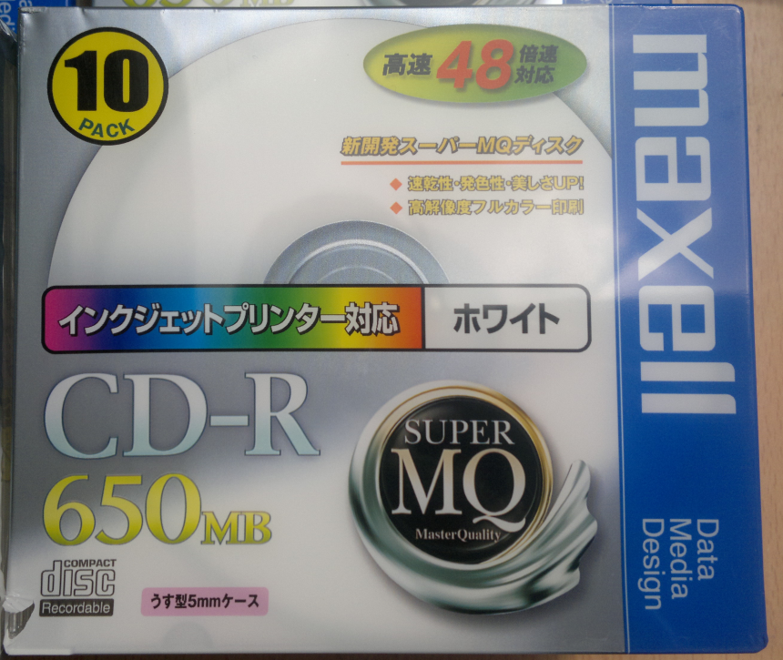 Maxell CD-R Printable 650MBmin. Super Master Quality-2017-05-29_15-15-42.png
