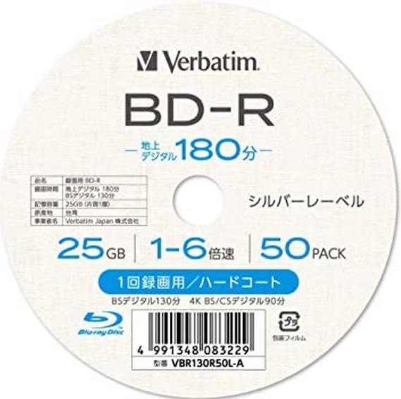 Verbatim BD-R 25GB 6x Printable matt MID: CMCMAG-BA5-000-2020-12-25_173136.png