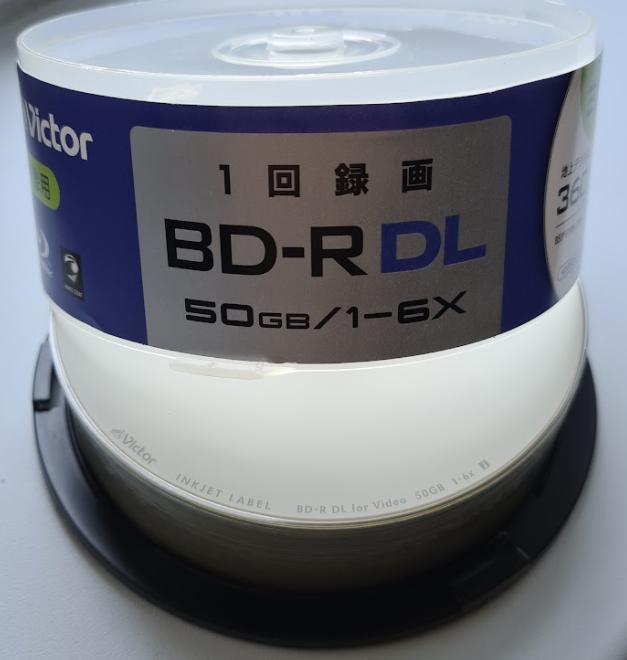 JVC BD-R 50GB 6x  Printable MID: VERBAT-IMf-000-przechwytywanie01.png
