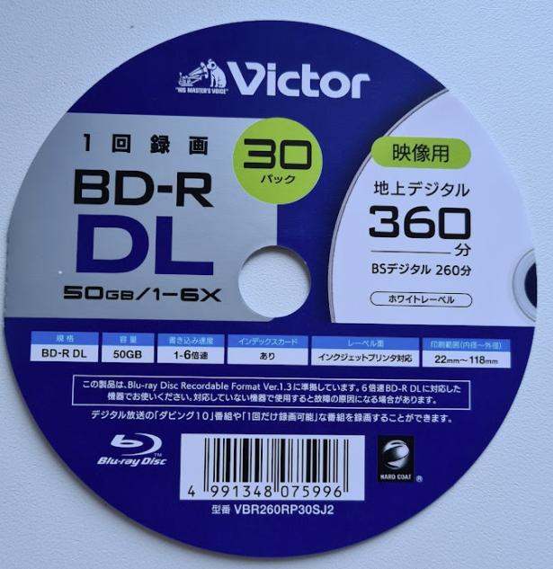 JVC BD-R 50GB 6x  Printable MID: VERBAT-IMf-000-przechwytywanie02.png