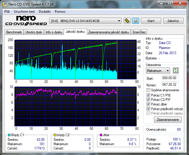 Omega CD-R 52x-benq____dvd_ls_dw1655_bcib_20-february-2013_17_26-ihas-124-d-8l0a-16x.png