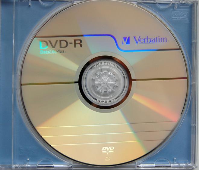 -verbatimdlp_minus_x8_disc.png