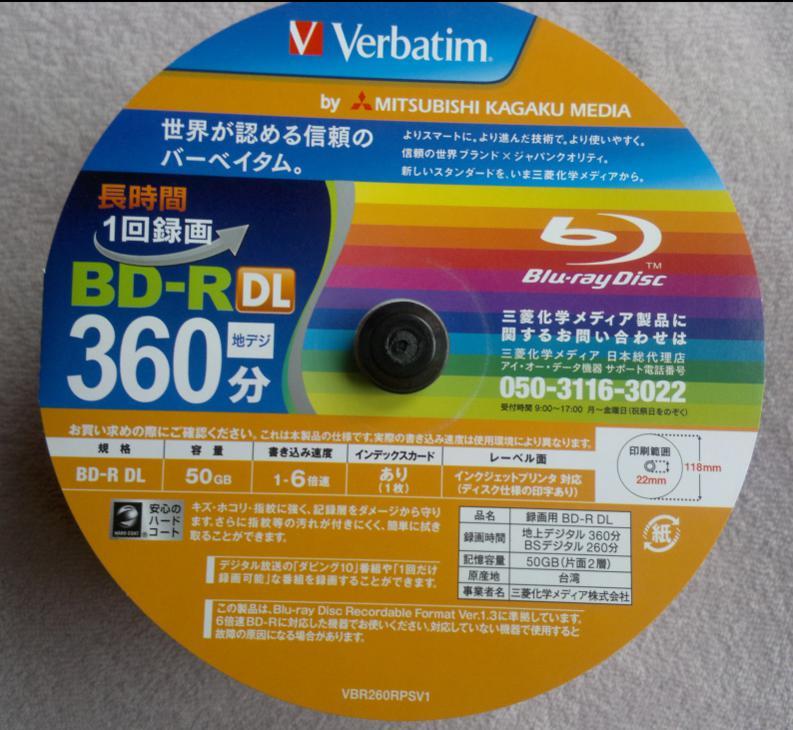 Verbatim BD-R DL 50GB x6 Printable MID: VERBATIMf-2016-01-12_16-58-37.jpg