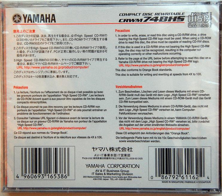 -002-yamaha-cd-rw-high-speed-650-mb-back.png