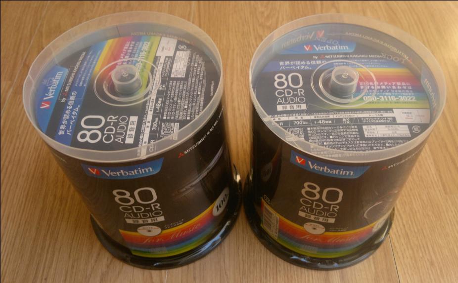 Verbatim CD-R AUDIO Printable Japan-2017-05-29_14-45-04.png