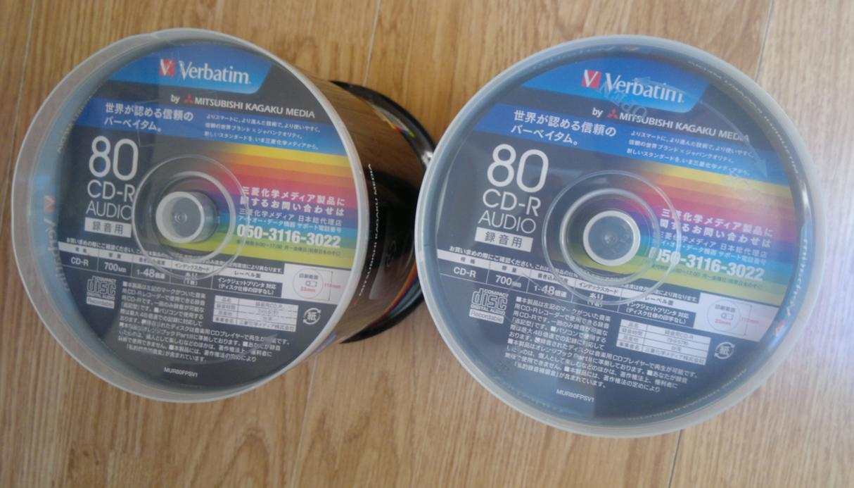 Verbatim CD-R AUDIO Printable Japan-2017-05-29_14-45-36.jpg