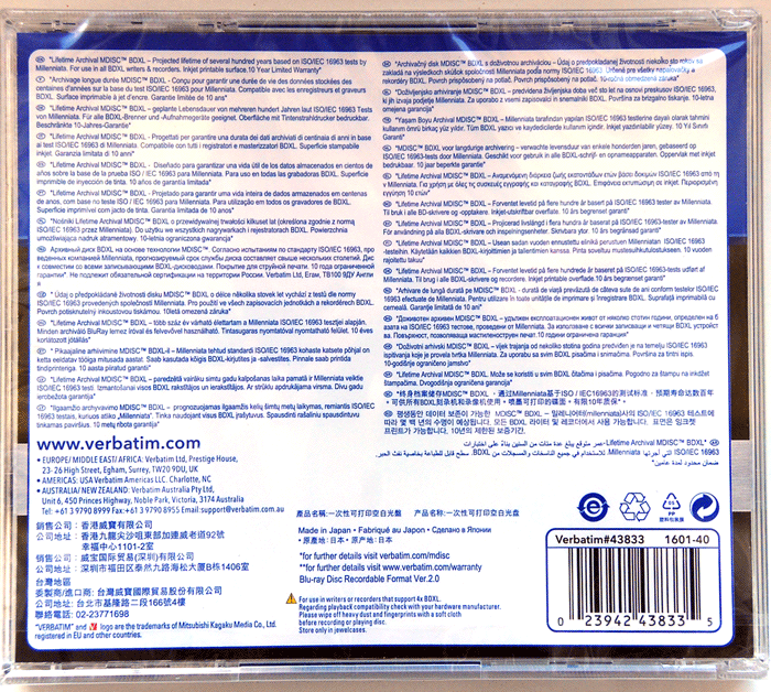 Verbatim M-Disc BDXL 100 GB x4 Printable MID: VERBAT-IMk-000 (Made In Japan)-02_back.png