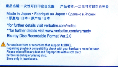 Verbatim M-Disc BDXL 100 GB x4 Printable MID: VERBAT-IMk-000 (Made In Japan)-04_madeinjpn.png