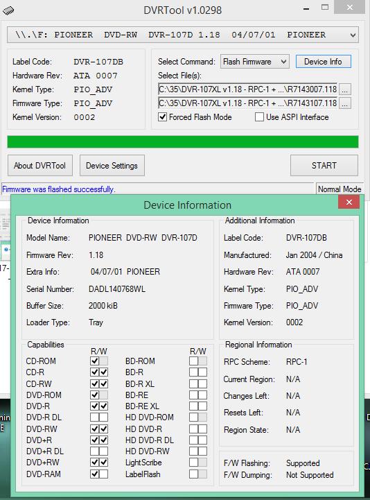 DVRTool v1.0 - firmware flashing utility for Pioneer DVR/BDR drives-2017-12-12_07-25-10.png