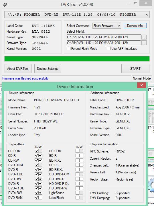 DVRTool v1.0 - firmware flashing utility for Pioneer DVR/BDR drives-2018-02-02_14-05-16.png