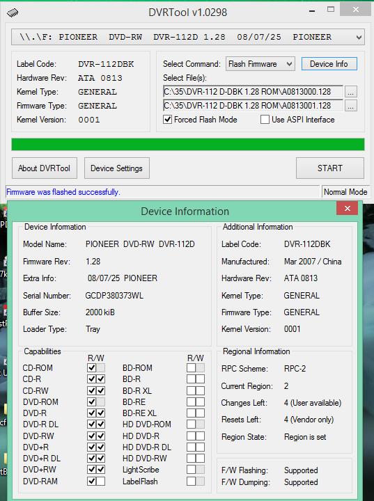 DVRTool v1.0 - firmware flashing utility for Pioneer DVR/BDR drives-2018-02-12_10-31-53.png