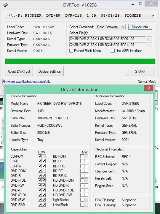 DVRTool v1.0 - firmware flashing utility for Pioneer DVR/BDR drives-2018-03-11_06-45-27.png