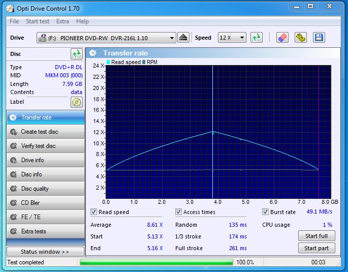 DVRTool v1.0 - firmware flashing utility for Pioneer DVR/BDR drives-przechwytywanie.png