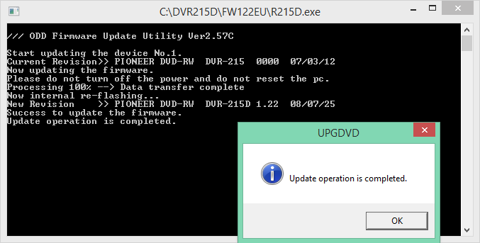 DVRTool v1.0 - firmware flashing utility for Pioneer DVR/BDR drives-2016-01-20_11-19-30.png