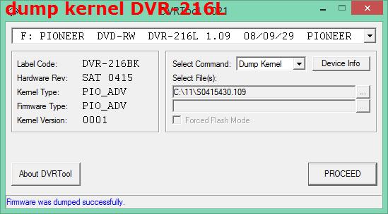 DVRTool v1.0 - firmware flashing utility for Pioneer DVR/BDR drives-2016-02-01_05-57-28.png
