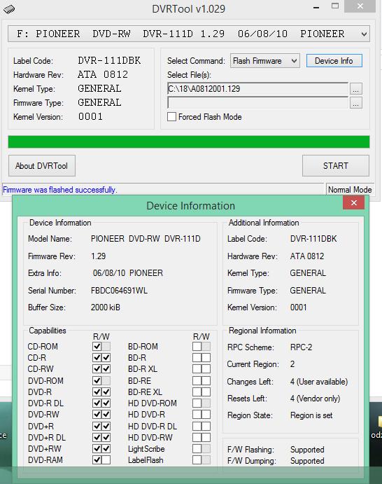 DVRTool v1.0 - firmware flashing utility for Pioneer DVR/BDR drives-2016-03-23_16-04-43.png