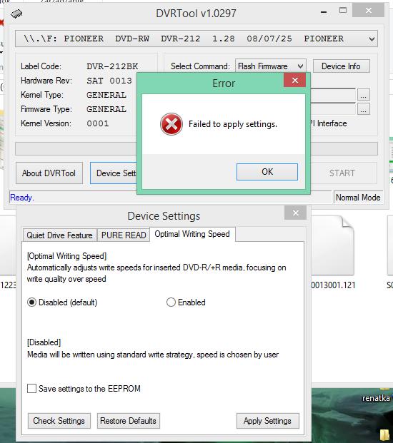 DVRTool v1.0 - firmware flashing utility for Pioneer DVR/BDR drives-2016-05-30_10-07-33.png