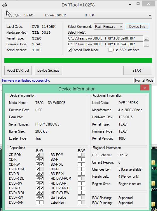 DVRTool v1.0 - firmware flashing utility for Pioneer DVR/BDR drives-2017-03-27_07-13-22.png