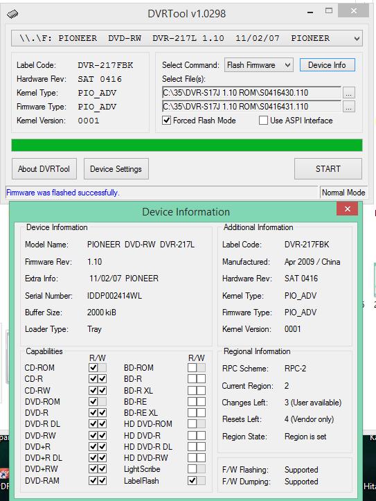 DVRTool v1.0 - firmware flashing utility for Pioneer DVR/BDR drives-2017-04-01_12-00-11.png