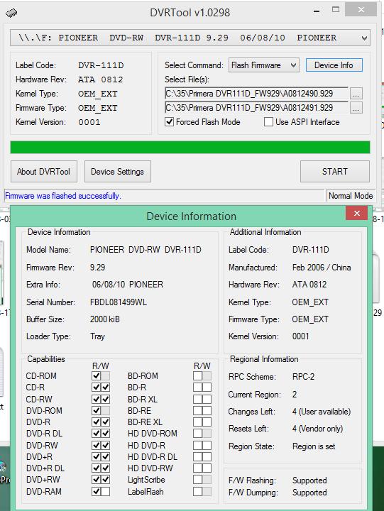 DVRTool v1.0 - firmware flashing utility for Pioneer DVR/BDR drives-2017-04-05_18-22-14.png