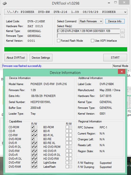 DVRTool v1.0 - firmware flashing utility for Pioneer DVR/BDR drives-2017-04-13_04-36-42.png