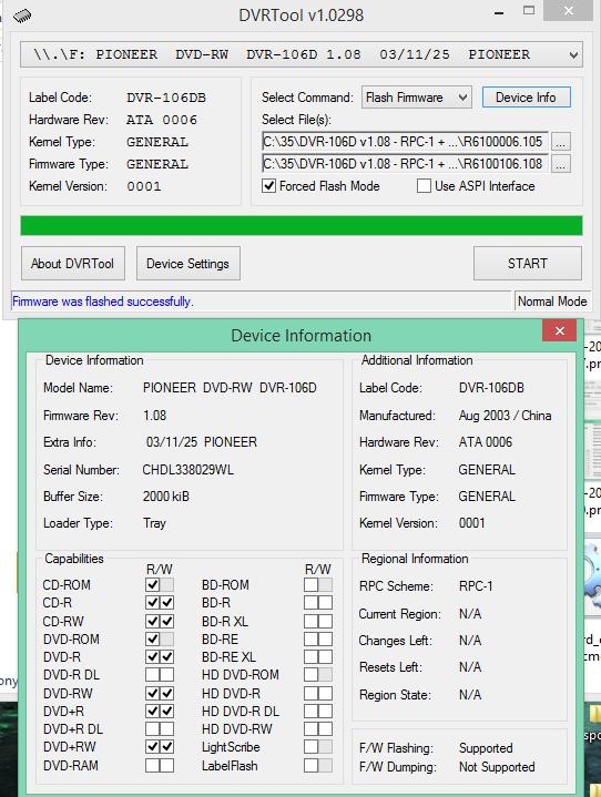 DVRTool v1.0 - firmware flashing utility for Pioneer DVR/BDR drives-2017-04-20_10-20-17.png