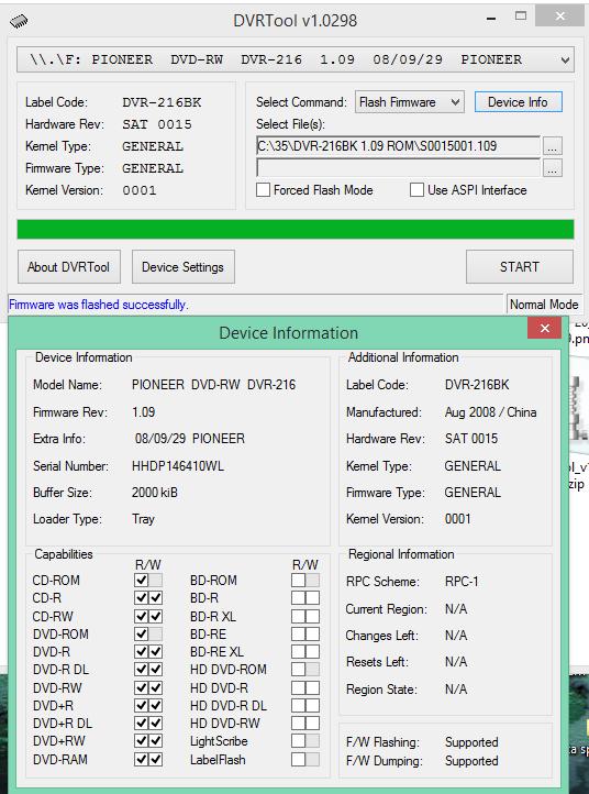 DVRTool v1.0 - firmware flashing utility for Pioneer DVR/BDR drives-2017-04-20_16-55-47.png