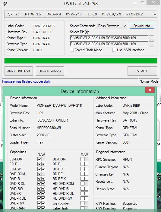 DVRTool v1.0 - firmware flashing utility for Pioneer DVR/BDR drives-2017-07-14_16-20-50.png